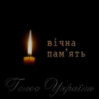 Колектив газети «Голос України» сумує з приводу...