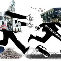 «Укрзалізниця» заборонила використовувати напіввагони для транспортування щебеню