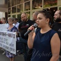 Учора активісти вийшли на протест...