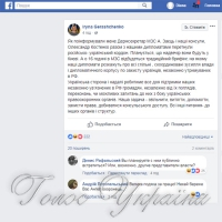 Не дати жодного шансу друзям Кремля зняти санкції