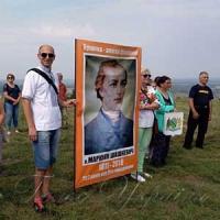 Вшанували Маркіяна Шашкевича