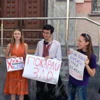 Учора молодіжна організація...