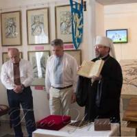 До музею передали копію Галицького Євангелія