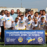 У Херсоні триває національний турнір з футболу «Крим - це Україна»