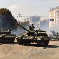 Военный парад на Крещатике к...