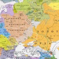 Історія в мапах: від кімерійців до сьогодення