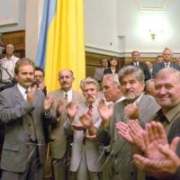 Урочисте засідання Верховної Ради України до 20-ї...