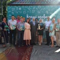 В обласному центрі нагородили переможців конкурсу «Кращі товари Полтавщини»