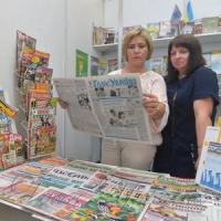 «Читай.UA» зустрічає гостей і друзів