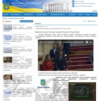 Настав час казати: «Слава Україні!»...