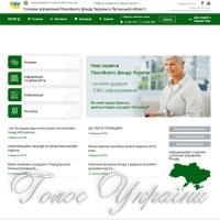 На Луганщині скорочується кількість осіб, котрі отримують зарплату, нижчу від мінімальної...