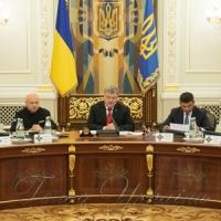 Радбез визначилася з оборонним бюджетом, позицією по морських акваторіях і дружбі із РФ