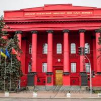 Столичний  університет —  у міжнародному рейтингу найкращих