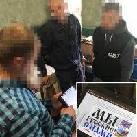 Пропагандиста  російського тероризму затримано