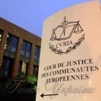 Що скаже суд у Люксембурзі