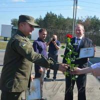 Бійці з охорони РАЕС отримали сертифікати на придбання житла