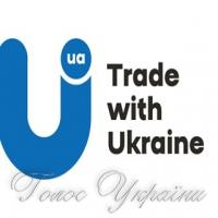 У Києві презентували  експортний бренд нашої країни