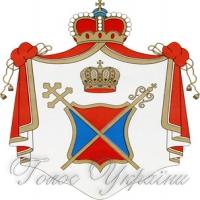 Одержання УПЦ  автокефалії  буде прикладом  для Чорногорії і Македонії