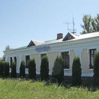 Залізнична станція,  про яку мало хто знає