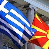 Договір про перейменування Македонії -- історична можливість, спрямована в майбутнє