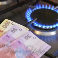 Ціна на газ для промисловості  знову зросла
