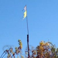 Наш прапор —  по той бік лінії розмежування