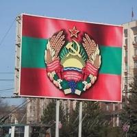 До чого готуються росіяни у Придністров'ї?