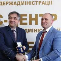 На Луганщині спорудять сонячну електростанцію