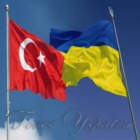 Україна в десятці  бажаних гостей