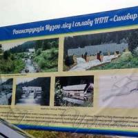 В облаштуванні точок порятунку людей в Карпатах допоможе підхід сусідів
