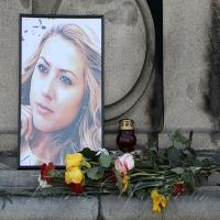 У Софії обіцяють  розкрити злочин