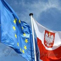 Європейська комісія проти Польщі