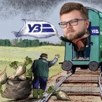 Залізниця може пустити бізнес під укіс