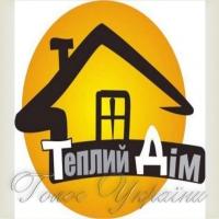 «Теплий дім»  економить кошти