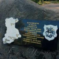 Меморіальні дошки з'явилися  на історичній будівлі