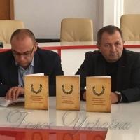Унікальну книжку презентували на Тернопільщині