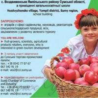 Сумщині відбувся аграрний форум «Органічне виробництво — повага до себе та своєї землі»