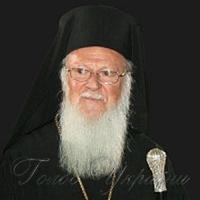 Вселенський Патріарх зустрівся з дітьми загиблих на Донбасі бійців