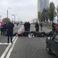 Темний «привіт» від забудовника Войцехівського заблокував трасу