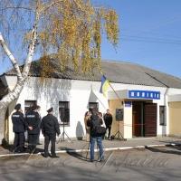 На Полтавщині, врочисто відкрили поліцейську станцію