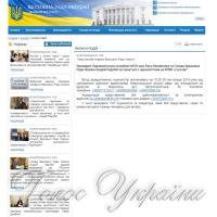 Сьогодні Голова Верховної Ради України Андрій Парубій...