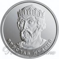 Монета з бородою