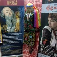 У Центральній міській бібліотеці імені Бєлінського в Харкові...