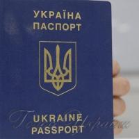 Як дітям із непідконтрольної частини Луганщини отримати український паспорт?