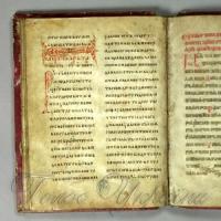 Євангеліє Анни Ярославни, назване Реймським,  повертається додому. Через 1000 літ