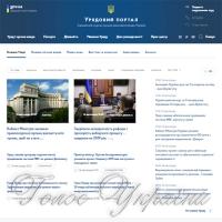 Уряд схвалив підготовлений до другого читання проект головного кошторису-2019