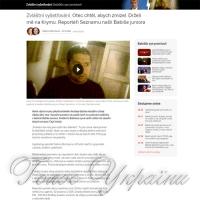 Скандал у Чехії. Сина глави уряду переховували в Криму