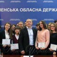 Обдарованим учням вручили премії