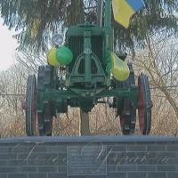 Трактор підняли на постамент