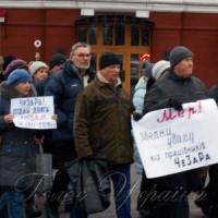 Зарплата - у дорозі, мітингувальники - на дорозі